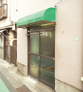 谷中(入口)